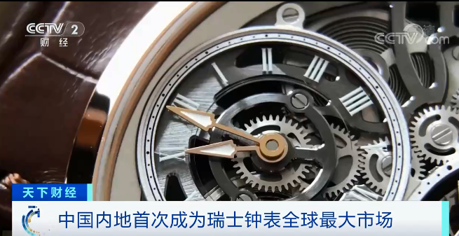 """中国内地市场""""奢侈品""""卖爆了:消费将狂涨48%?咋回事?图片"""