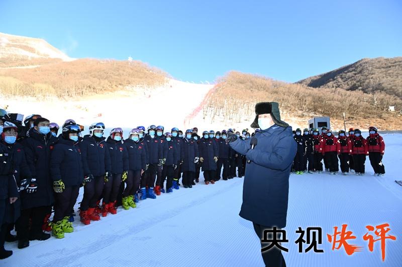 央视快评丨推进冰雪运动 奋斗成就梦想图片