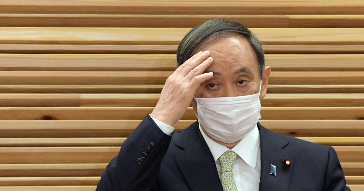 日本首相菅义伟向国民致歉 称政府疫情应对添不便