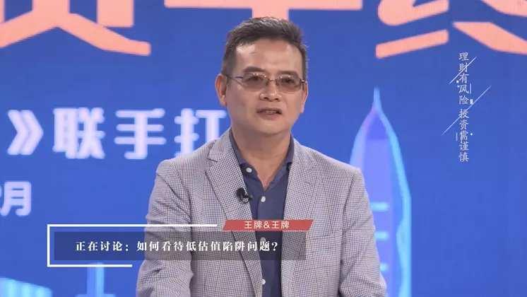 但斌:中国资本市场很可能到了飞机要起飞的时刻