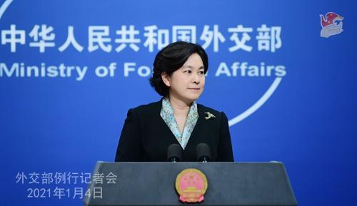 1月4日外交部例行记者会(全文)图片