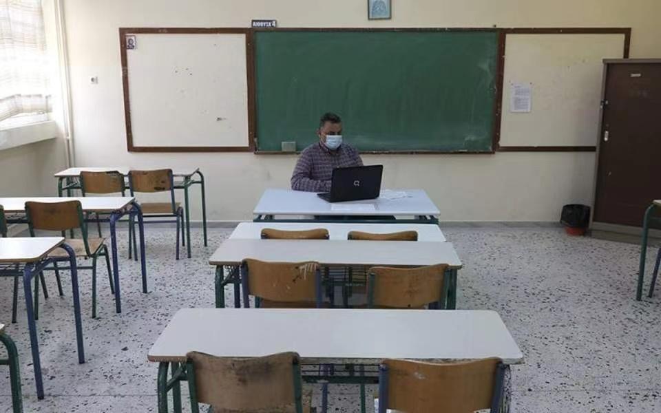 希腊幼儿园和小学1月11日恢复开放