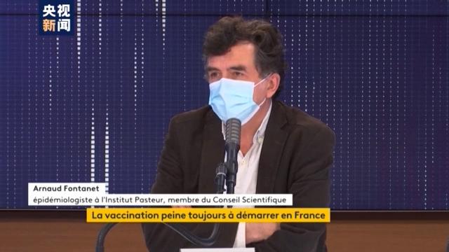 6天仅为516人接种新冠疫苗 法国被批速度太慢!