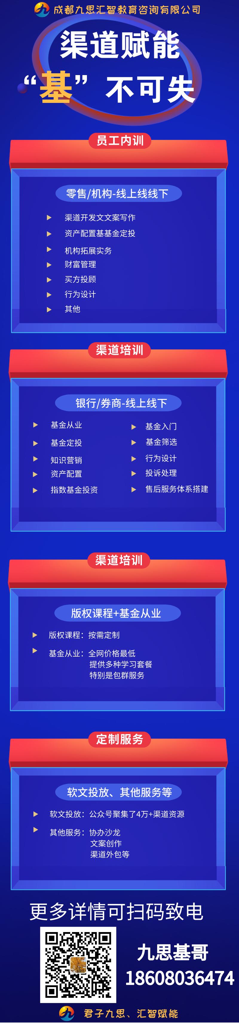 《【杏耀app注册】钱是怎么在牛市中亏出去的 I 2.0版本》