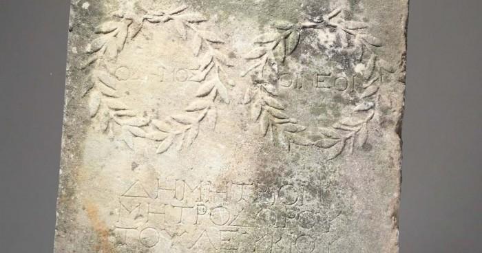 [图]使用多年的上马石竟是珍贵文物 预估拍卖价13万元