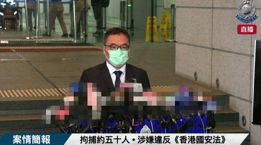 """港警晒出反对派""""瘫痪""""香港计划"""