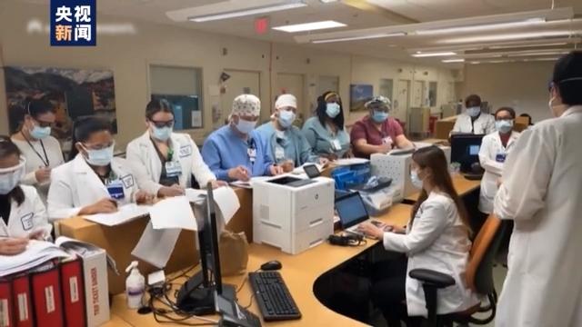 美国加州住院人数创新高 多州发现变异病毒