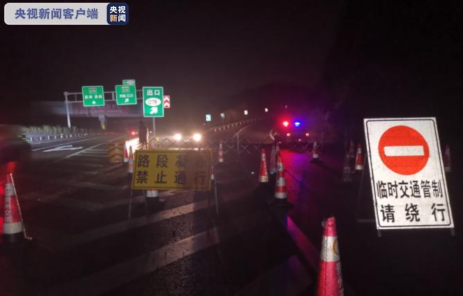 贵阳所有高速公路交通管制 预计8日7时解除图片