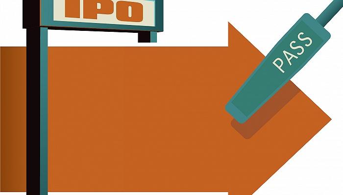 2021年A股首家IPO过会银行诞生 绍兴瑞丰农商行候场四年终获放行