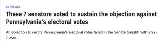 美参议院投票否决了对宾州选举人票结果的反对