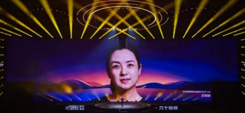 """罗振宇在武汉举办的这场跨年演讲""""时间的朋友""""致敬了不起的平凡人"""