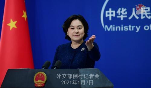 2021年1月7日外交部发言人华春莹主持例行记者会图片