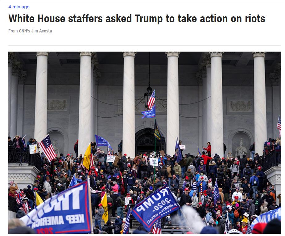美媒:白宫工作人员要求特朗普对暴乱采取行动