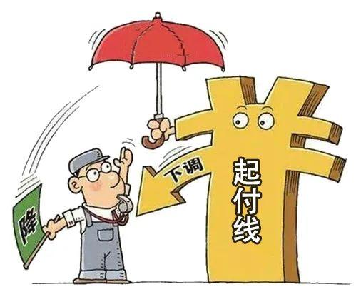 @省本级职工 这项医保政策调整与您有关图片