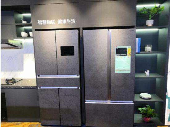 澳柯玛智慧冰箱获青岛市科技进步奖