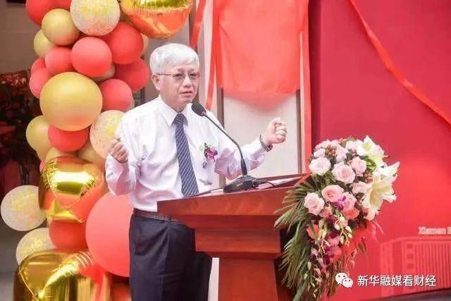 厦门银行换帅台北富邦银行副总接任行长,两届行长均来自富邦金控
