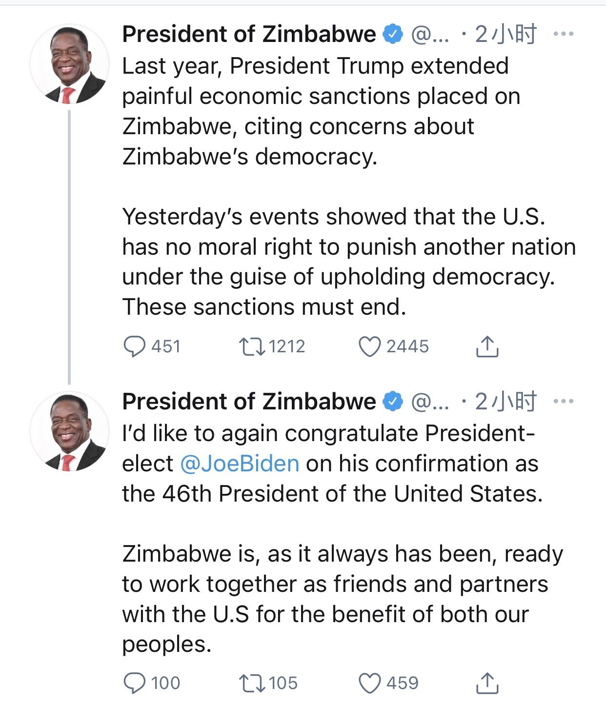 津巴布韦总统:美国丧失了道德权利 这些制裁必须结束