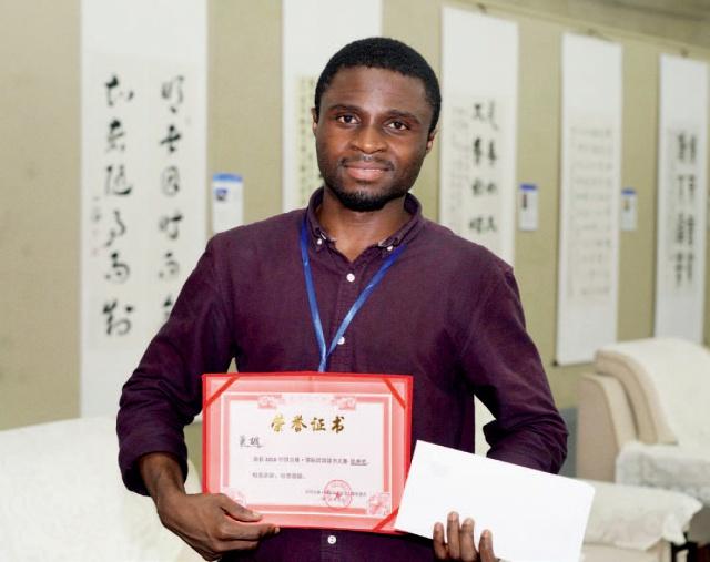 刚果(金)来华留学生英雄:2020,我的中国抗疫日记