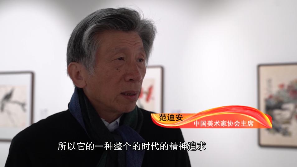 文化十分丨徐悲鸿、林风眠……42位近现代艺术名家带你回归中国审美