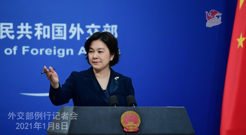 2021年1月8日外交部发言人华春莹主持例行记者会图片