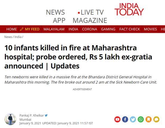 印度医院发生大火致10名新生儿死亡 惊动总理莫迪