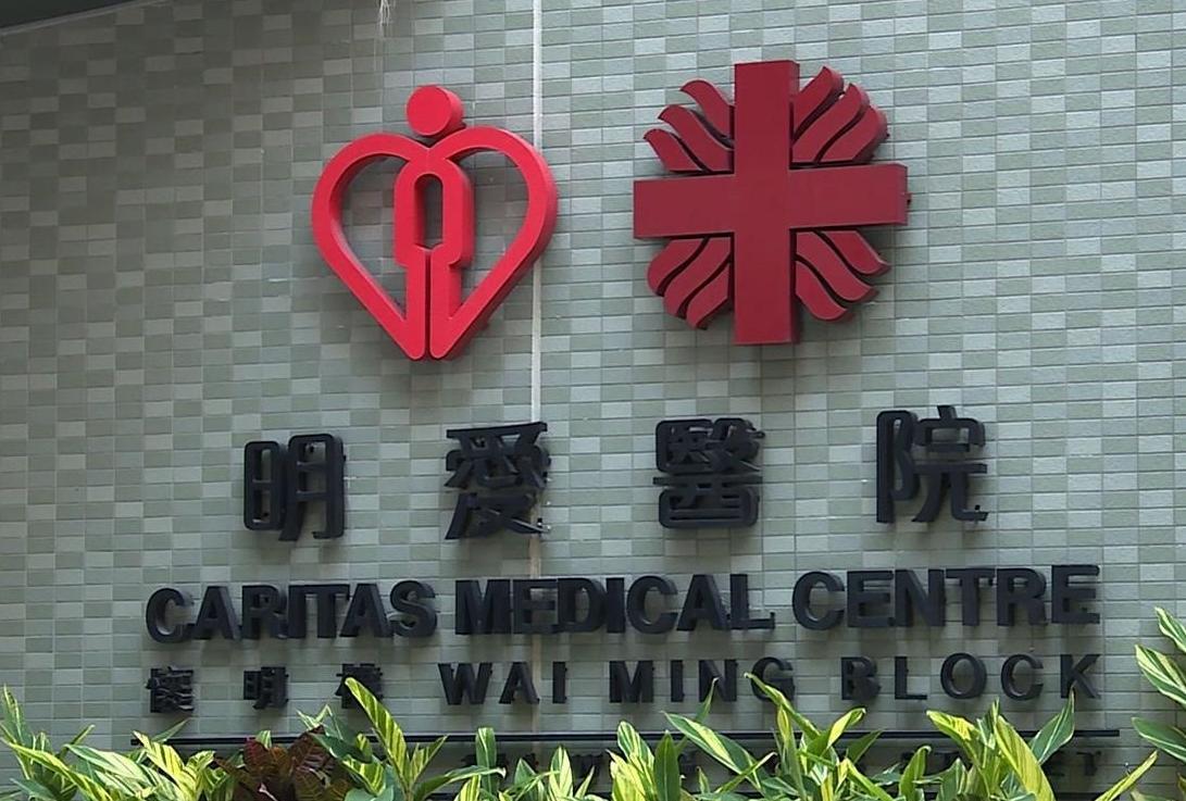 香港新增1例新冠肺炎死亡病例图片