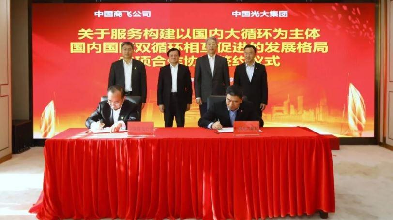 ARJ21再添60架订单 中国光大集团与中国商飞签署合作协议