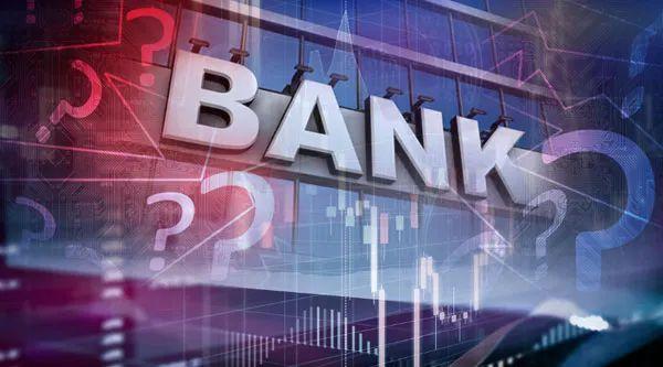 注意!这一政策或于3月底退出 银行业迎大考?