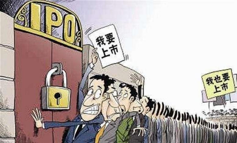来自最前线的IPO最新审核政策