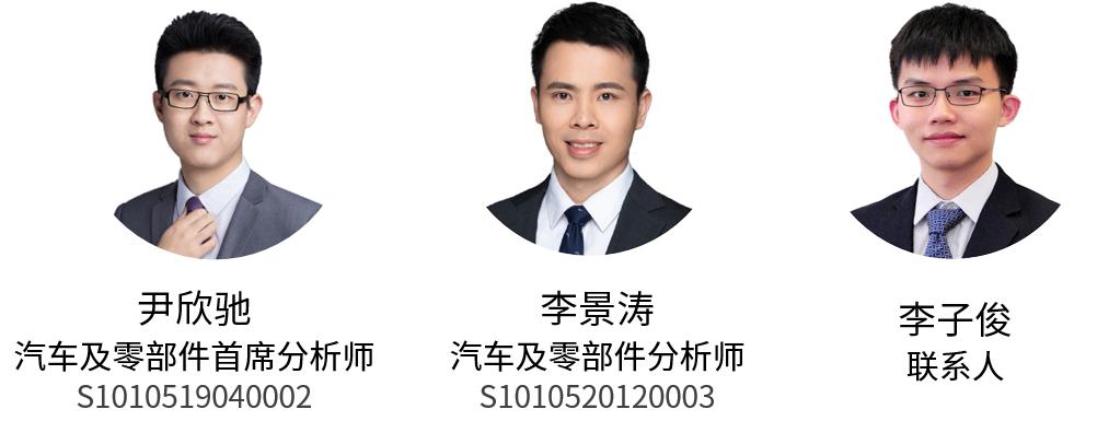 中国重汽(03808.HK):竞争力显著增强,市场份额剑指第一