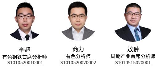"""紫金矿业(601899/02899.HK):三步走成就""""矿业茅台""""的千亿美元市值"""