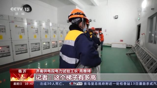 """新春走基层丨检修电缆、紧固螺栓……高铁电工""""七仙女"""" 寒夜保安全"""