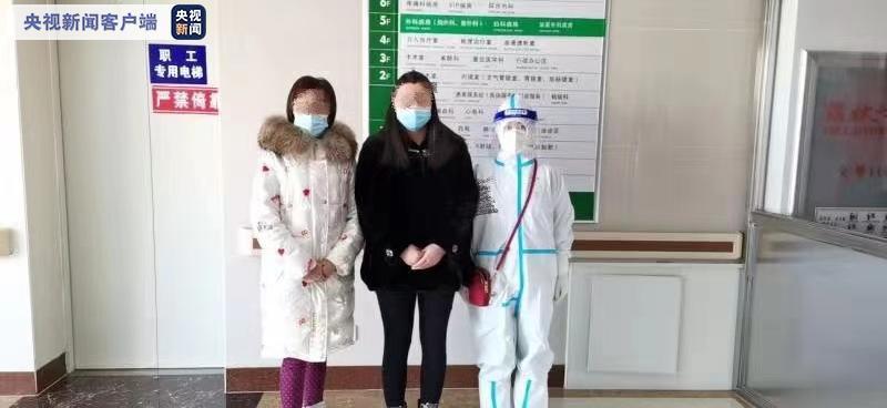 黑龙江绥化市2例新冠肺炎确诊病例治愈出院图片