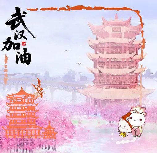 牛年伊始,万象更新!华南理工&华南师大联名开运新年头像框来袭图片