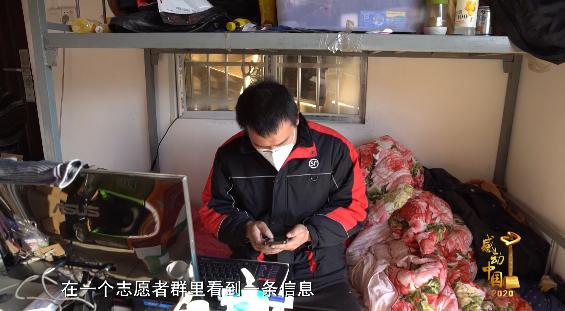 感动中国丨武汉快递员汪勇温暖守护战疫医护人员图片