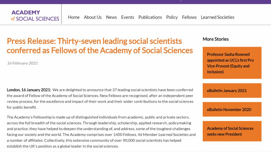 祝贺!华东师大黎夏教授当选英国社会科学院院士图片