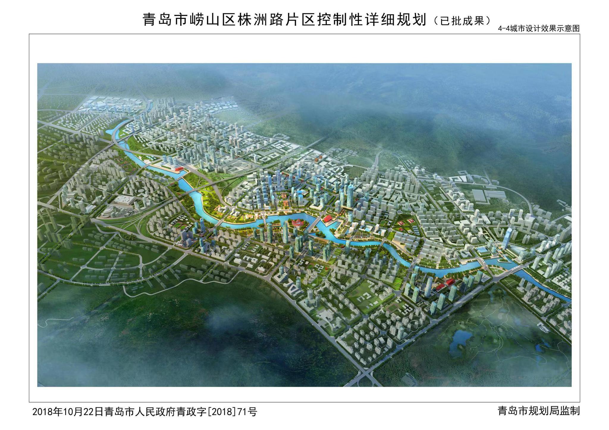 湘潭和株洲合并的经济总量_长沙株洲湘潭地图(2)