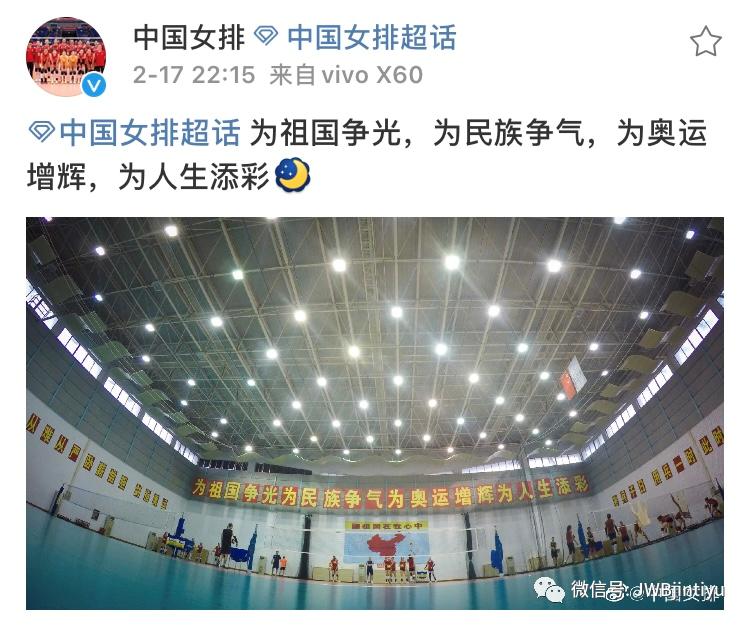 中国女排漳州集结开启2期集训 参训球员增至20人