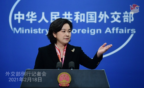 2021年2月18日外交部发言人华春莹主持例行记者会图片