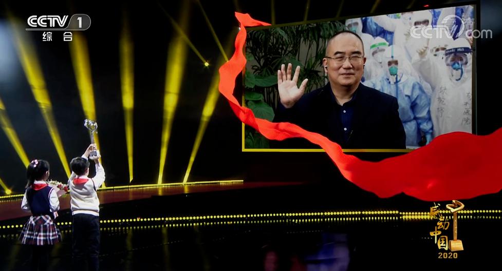 """致敬!张定宇校友获评""""感动中国""""2020年度人物!图片"""