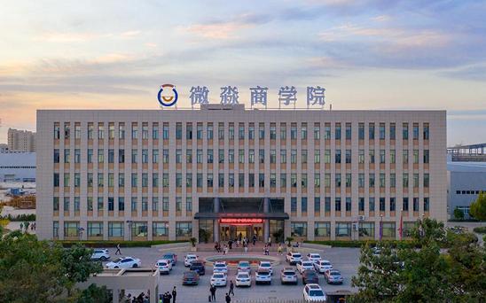 """""""变""""与""""不变"""",微淼商学院的多元财商教育课程体系"""