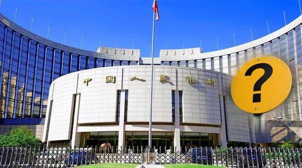 央行单日净回笼2600亿什么信号 货币政策下个重要观察窗口期在哪