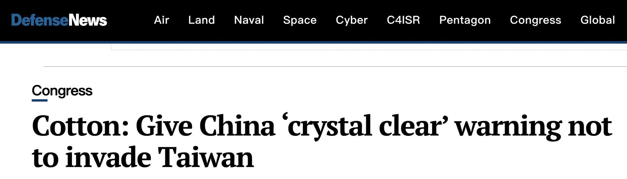 被中国制裁后,美国议员再出狂言