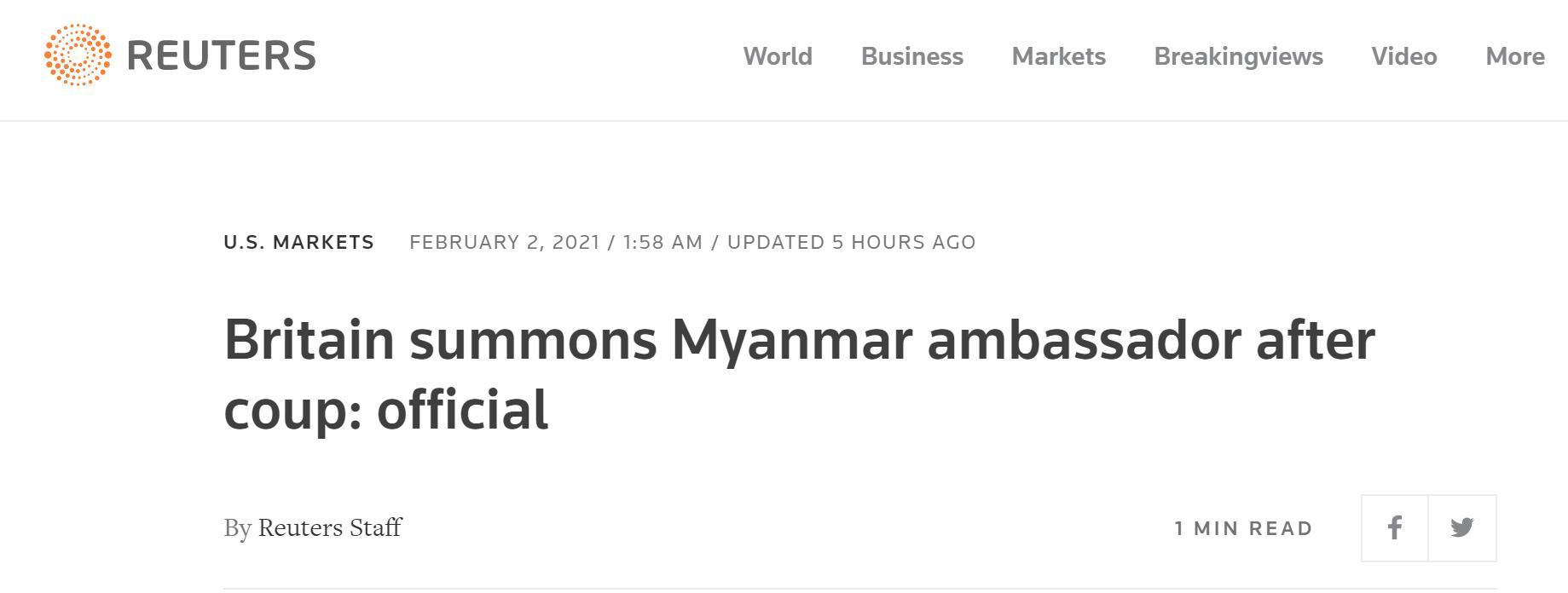 缅甸政局惊变,英国外交部召见缅甸大使