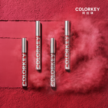 彩妆品牌colorkey母公司完成4亿融资,创立3年在天猫有赞飞速增长