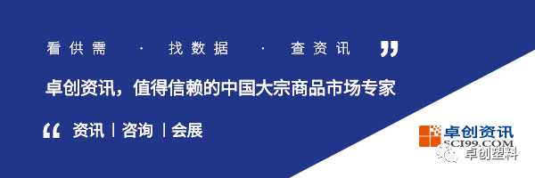 """节后归来 再生PE市场迎""""开门红""""?"""