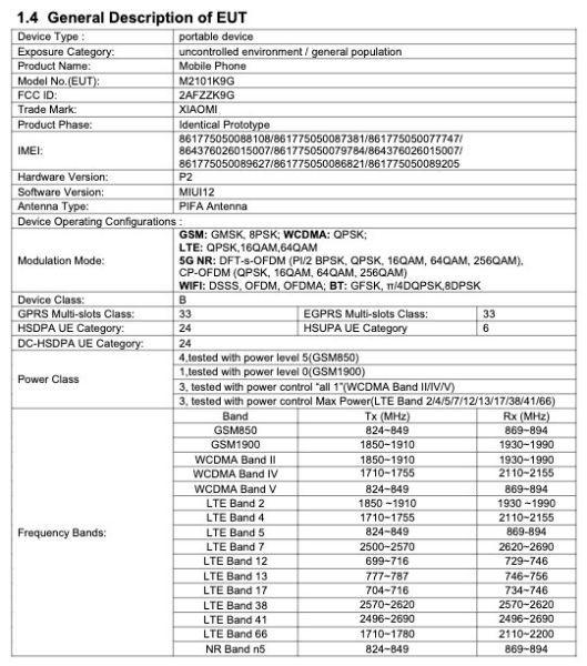 小米11 Lite被曝已通过FCC认证 拥有4G和5G双版本