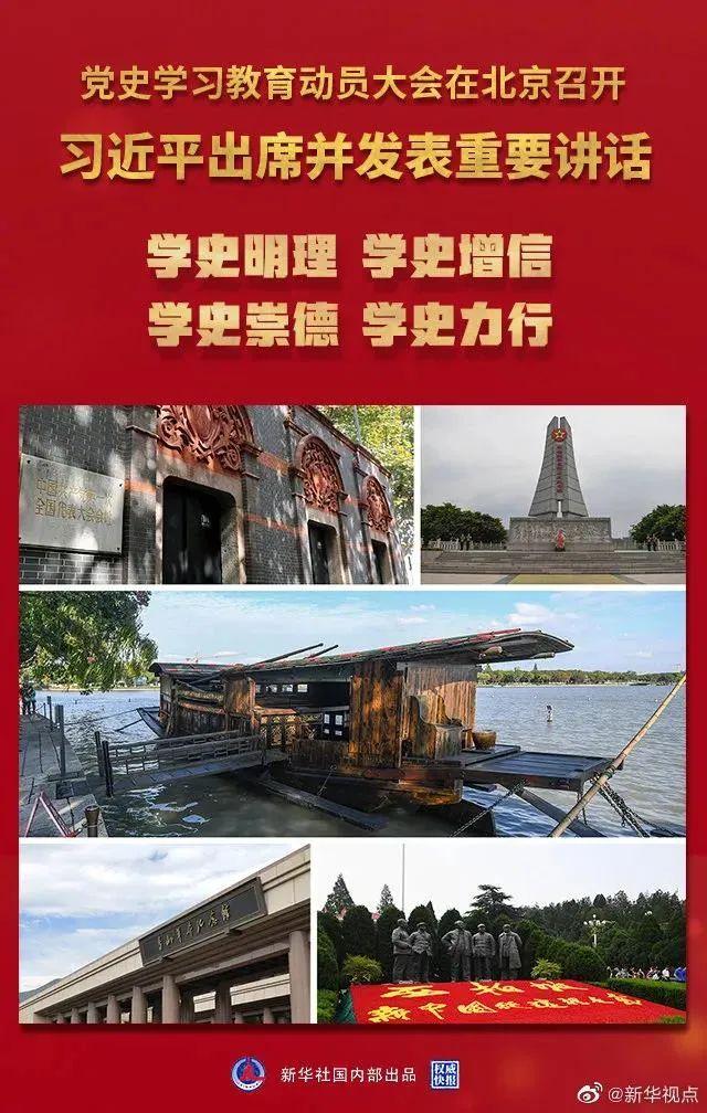 """他是上海大学正规化办学的奠基人,就义时年仅39岁丨""""学史明理、学史增信、学史崇德、学史力行""""图片"""