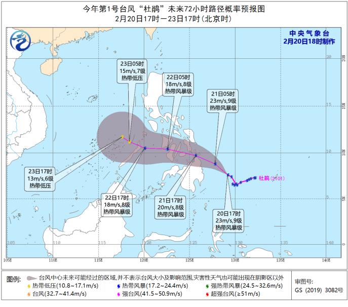 """受台风""""杜鹃""""影响,海南省应急管理厅:22日到23日期间渔船请勿前往这些海域图片"""