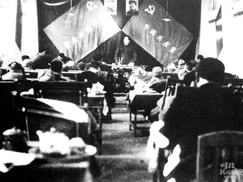 △1949年3月5日至13日,中国共产党第七届中心委员会第二次全领会议在河北平山县西柏坡召开。这是大会会场。(资料图)